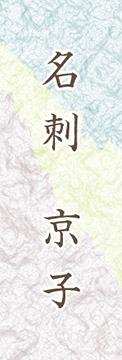 A004-03