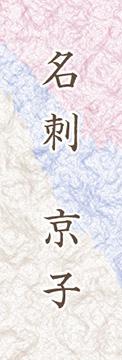 A004-04