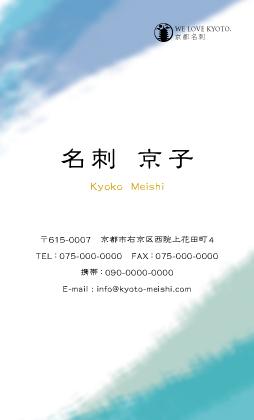 C006-03