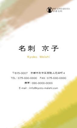 C006-05